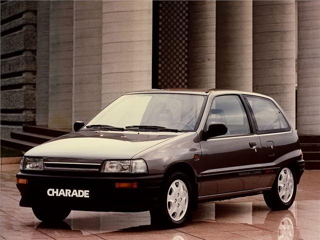 Daihatsu Charade 1993 Exterior Front End